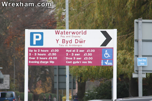 waterworld swimming baths car park
