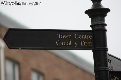 wrexham town center sign