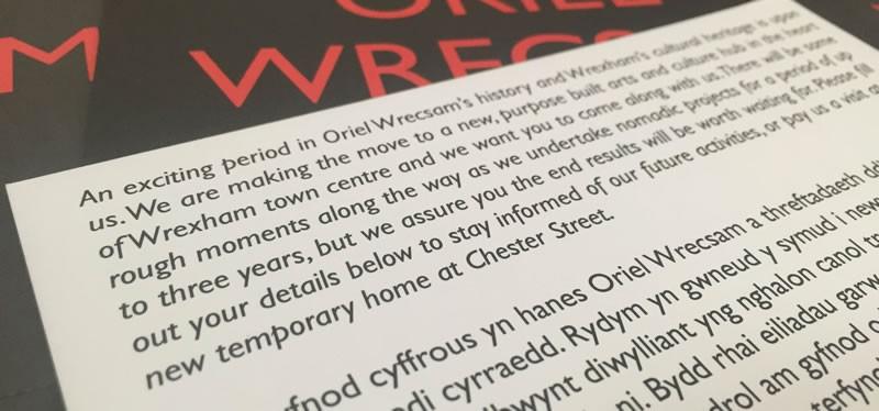 oriel-leaflet